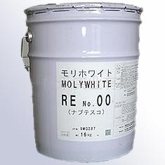 Moly white
